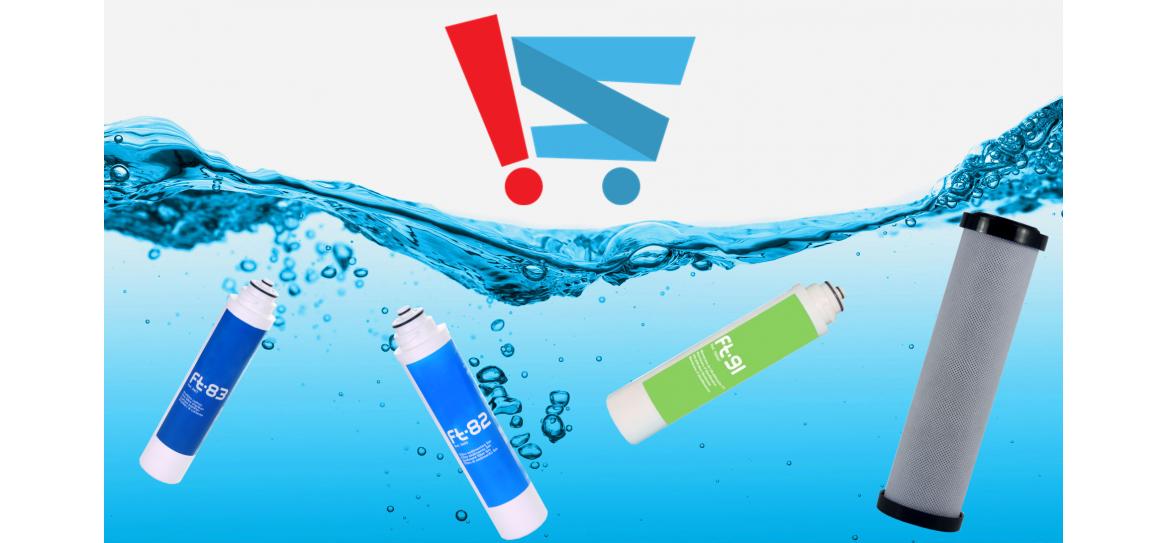 Ανταλλακτικά Επεξεργασίας Νερού